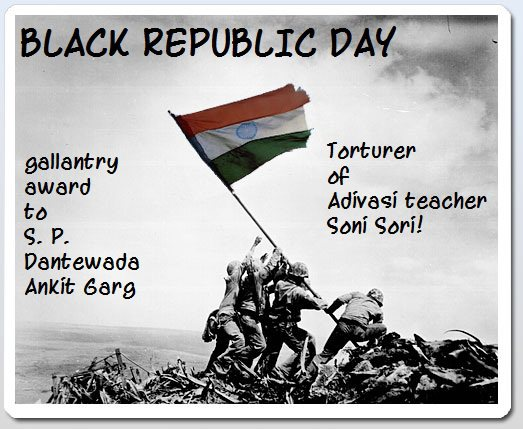 black republic day